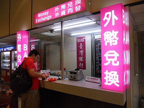 台湾での両替は空港がお得です。写真は台湾の桃園国際空港の両替所です。