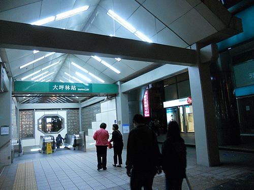 MRT新店線「大坪林駅」の一番出口