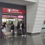 台湾旅行記(1日目)桃園空港からバスで台北市内に移動