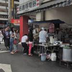 台湾旅行記(1日目)阿娥水餃攤の水餃子を食べる