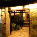 2014台湾旅行記(22)スパ renaissance spa(瑞頌)でリフレッシュ