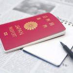 パスポートのお金はいくらかかる?手数料はいつ払う【永久保存版】