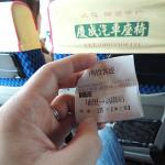 台湾旅行記(5日目)まるでラピュタ!安平樹屋のガジュマルがすごすぎる!