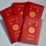パスポートの有効期限は大丈夫?旅立つ前に確認を