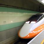 【台湾新幹線】初心者のための乗り方ガイド