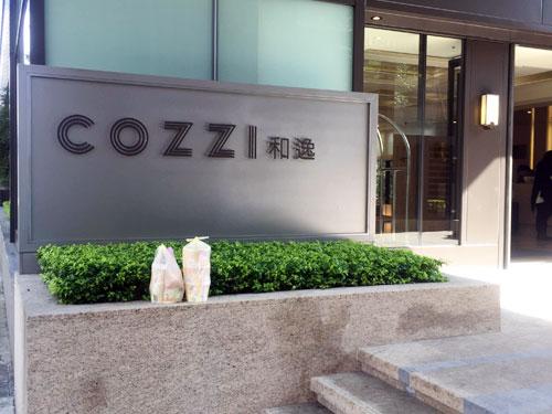 ホテル COZZI