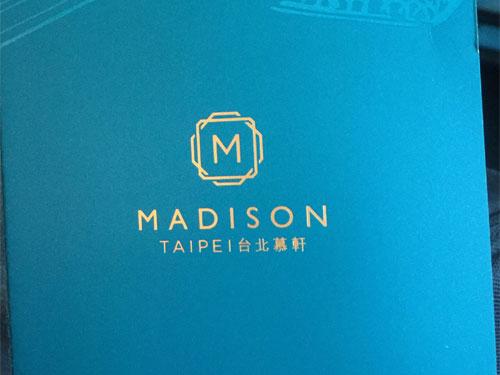 マディソンホテル