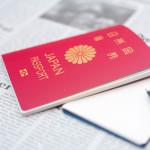 台湾旅行で海外旅行保険は入るべき?必要な理由とおすすめの保険