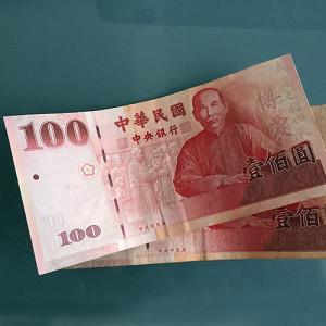 2泊3日の台湾旅行、日本円を2万〜3万円両替すれば十分