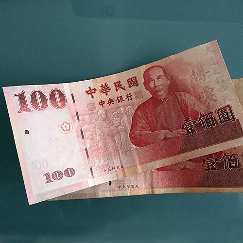 タクシーや夜市で支払うときは100元札を使うようにする。