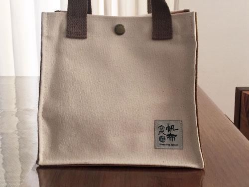 合成帆布行と林百貨店のコラボ帆布バッグ、可愛らしい色合いが素敵