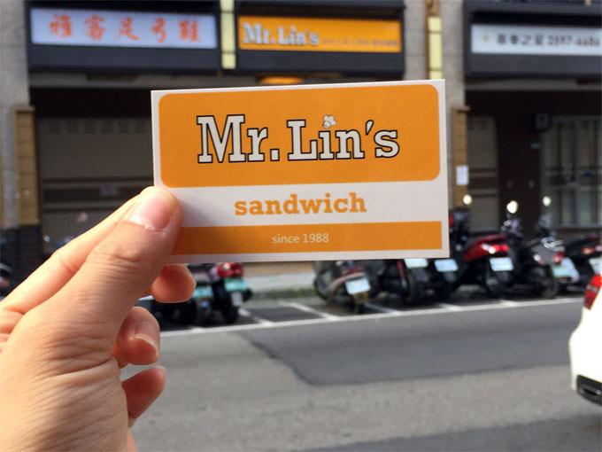 ミスターリンスはサンドイッチが有名なお店です。