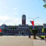 台湾の総統府、年に数日しかない特別開放日に行ってきました。