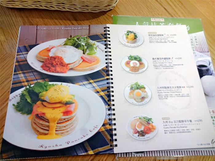 台北で人気の「九州パンケーキ」は、九州産の材料にこだわったパンケーキ屋さん