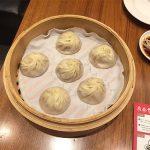 台湾旅行記「3泊4日のグルメ旅 台北旅行」(2016年10月)