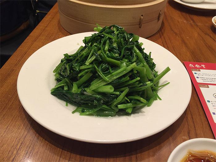 空心菜。真ん中に空洞がある野菜の炒め物です。