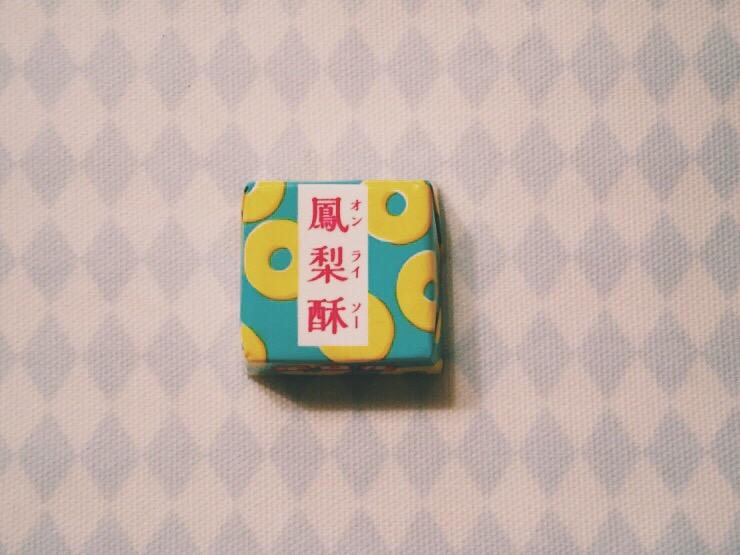 輪切りのパイナップルがパッケージ。こちらも可愛い。オンライソーが中国読み。