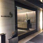台北ホテル「レスイーツ台北大安」に泊まった感想を口コミします