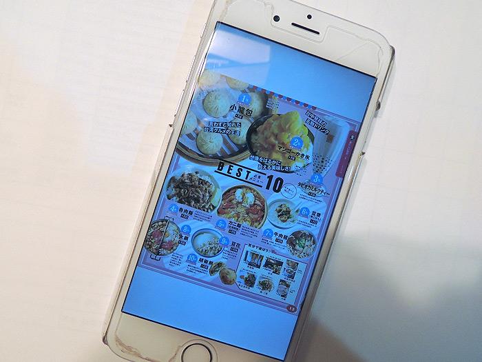 小籠包、マンゴーかき氷、タピオカミルクティー、ここらへんは是非食べてほしいですね。一気に台湾好きになるので。