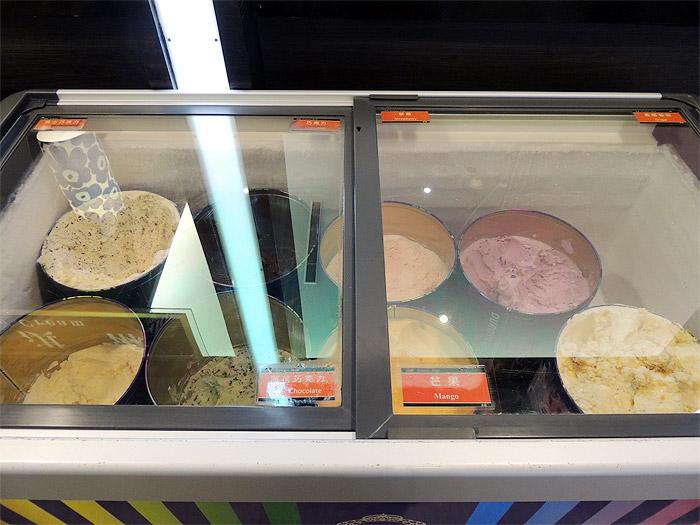 アイスは8種類あり好きなものを好きなだけ選べます。