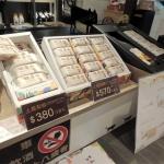 旺來山のパイナップルケーキは酸味が効いておいしい!お土産にオススメです