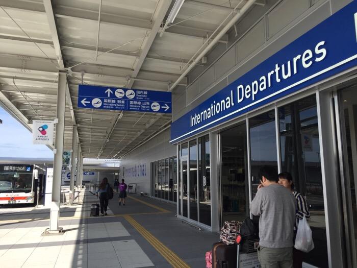 ピーチのターミナルは関空発は第2ターミナル、成田発は第1ターミナルです。