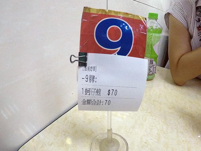 注文すると番号札を渡されます。料理と交換ですね。