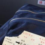 台湾旅行のバッグはリュックサックで大丈夫!すぐにできる防犯対策