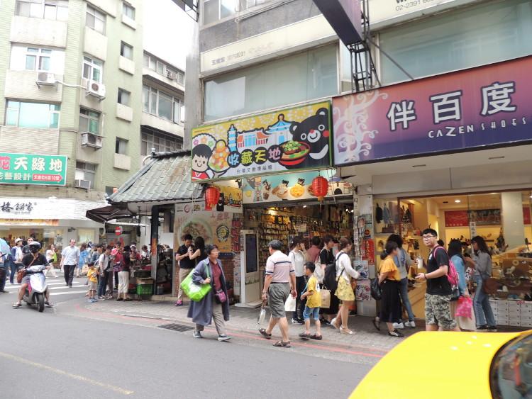 収蔵天地は台湾雑貨が集まっていてお土産さがしに最適なお店です。