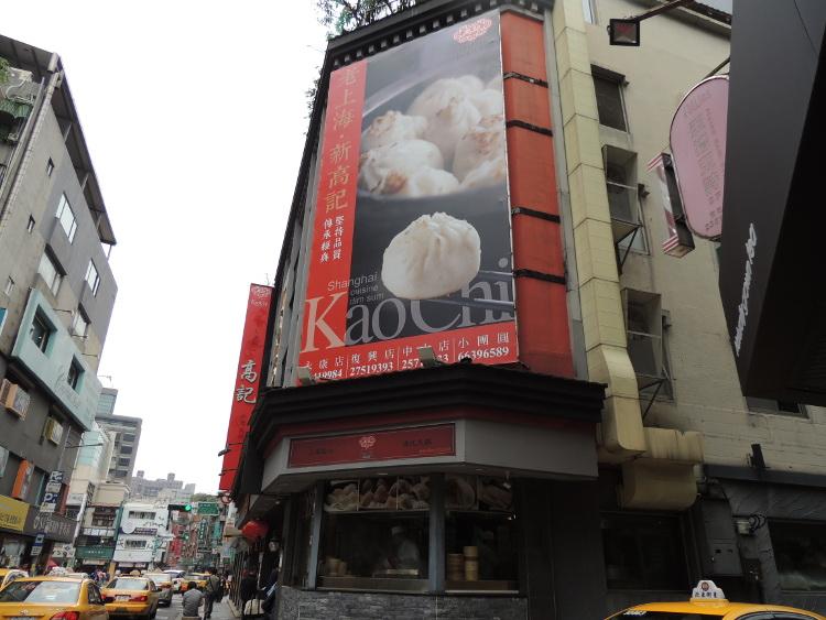 高記のお店周辺は観光客に人気のお店がたくさん。