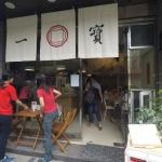 台湾旅行記 2日目-一寶~豐盛號~GomanMango~淡水観光まで(2018年5月)