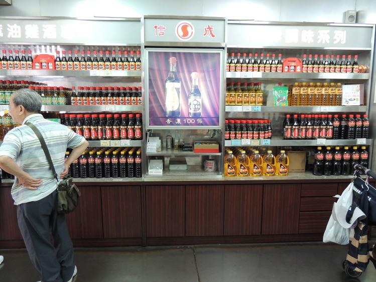 信成蔴油廠は老舗のごま油メーカー。地元の人がたくさん買い物にきていました。