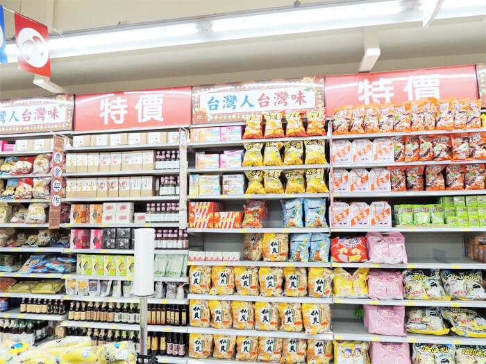 台湾でお土産を格安で買う方法!カルフールが安くてオススメ