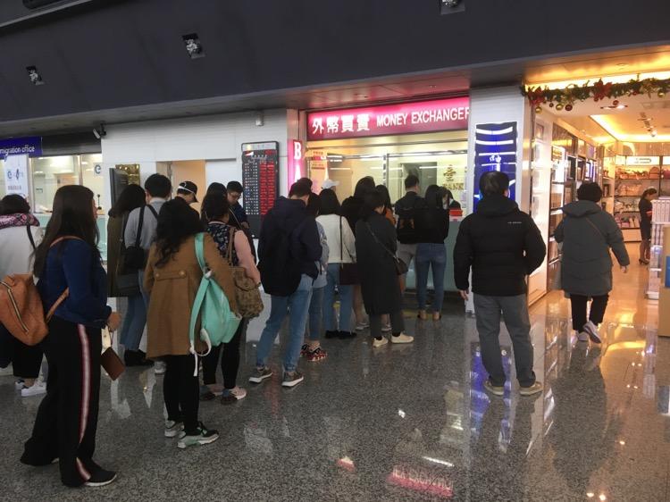 空港に到着後に、現地通貨である台湾ドルの両替は空港ですませておきます。