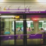 桃園空港MRTに乗ってみた!路線図・時刻表・所要時間・料金表
