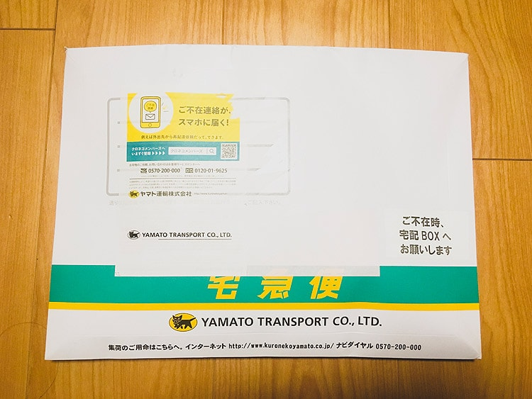 台湾データはヤマトの宅急便で出発日の前日までに届けられます。