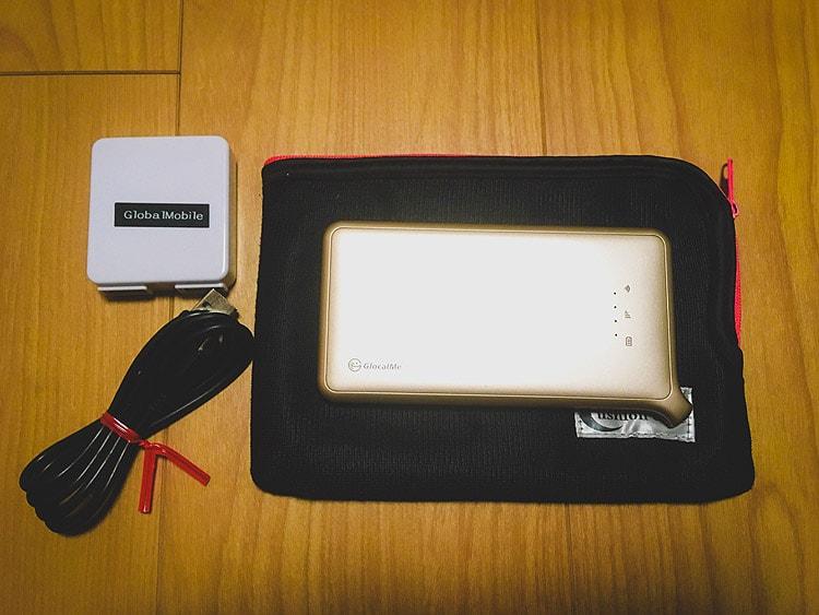 容量無制限で1日590円で借りれるレンタルWi-Fiの台湾データ