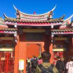 12月の台湾旅行に行ってみたときの服装・台北の気候・天気や服装コーデのアドバイス