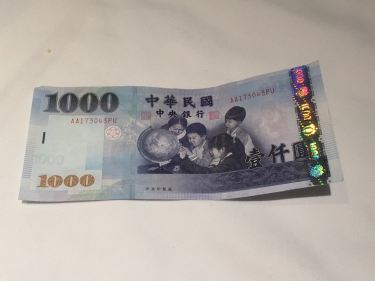 台湾の1000元札です。高額紙幣なので夜市やタクシーで支払うときには使わないようにしましょう。