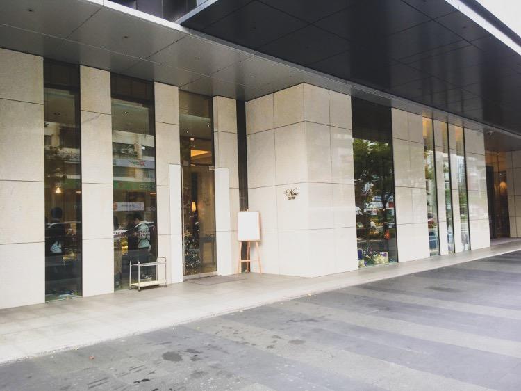 ホテルオークラ台北のThe Nine 烘焙坊の外観