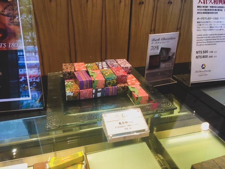 ホテルオークラ台北のパイナップルケーキはバラ売りもしています。1個50円です。