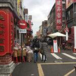 台北・迪化街(ディーホアジエ)への行き方とおすすめのお店を紹介します