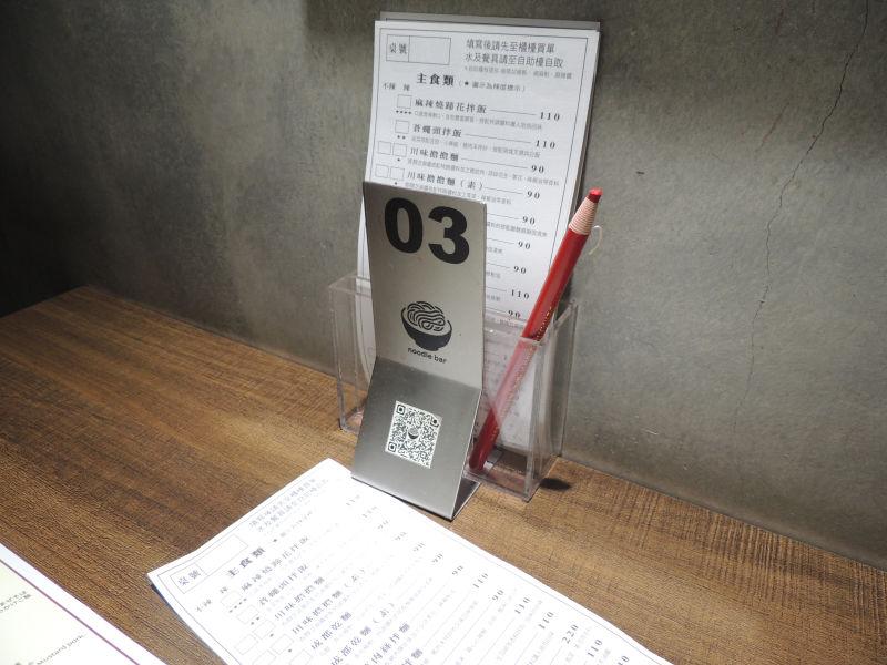 伝票は各席に置いてあります。食べたいものを赤ペンでチェックします。