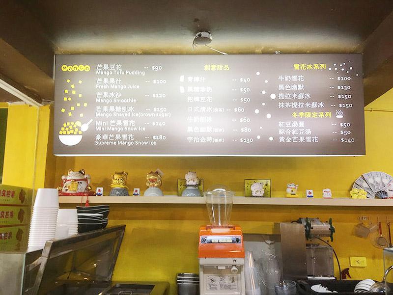 ゴーマンマンゴーのお店に入ると左手に注文カウンターがあります。