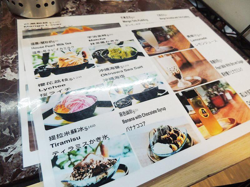ゴーマンマンゴーのメニュー。桜ライチや抹茶風かき氷や沖縄海塩など新しいメニューがたくさん。