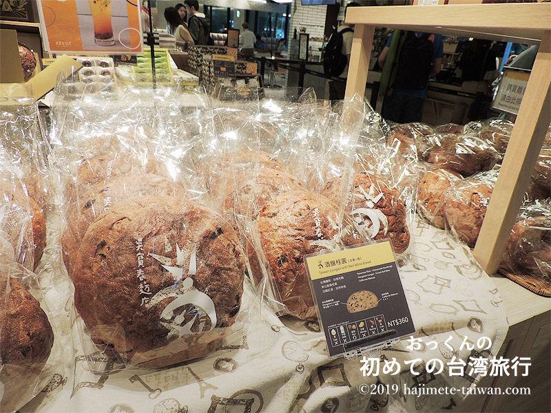 酒醸桂圓麺包(リュウガンとワインのパン)星や月の模様が描かれています。