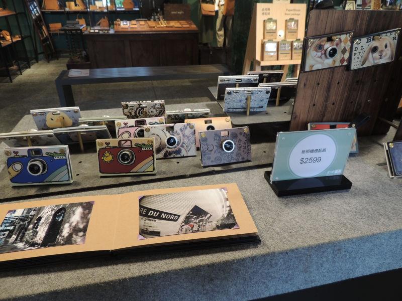 Paper Shoot(ペーパーシュート)は自分でカスタマイズできるデジタルカメラです。デザインも様々。