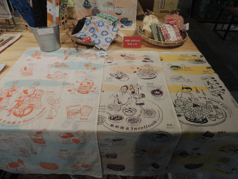 台湾の屋台や美食などのイラストが書かれたテーブルに置くようの布ですかね?