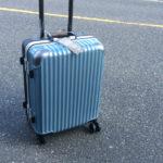 台湾旅行の機内持ち込みの手荷物をチェック!サイズや制限を解説