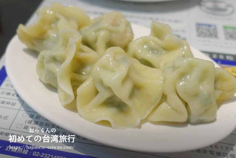 巧之味手工水餃(Takumi Dumplings)ニラ水餃子。